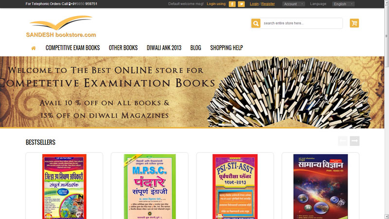 SANDESH BOOK STORE : THE BEST E-COMMERCE WEBSITE DESIGNING COMPANY IN PUNE, INDIA